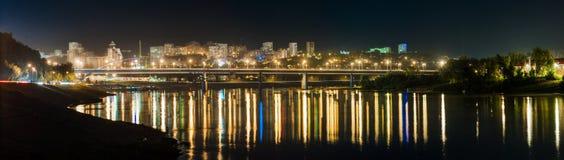 Ufa the capital of the Republic of Bashkortostan. Nightlife capital of Bashkortostan Ufa Stock Image