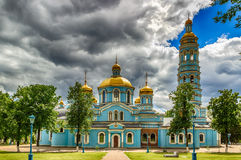 Ufa Church Nativity Blessed Virgin Russia  Siberia Royalty Free Stock Photos