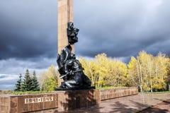 ufa El monumento a Alexander Matrosova, Minnigali Gubaidullina en Victory Park Fotografía de archivo libre de regalías