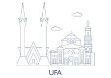 Ufa, le costruzioni più famose della città Fotografia Stock Libera da Diritti