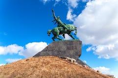 Ufa Stock Image