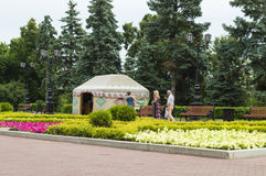 Ufa summits 2015 Stock Photography