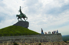 Ufa summits 2015 Royalty Free Stock Image