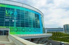 Ufa toppmöten 2015 arkivfoton