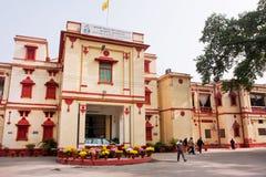 Ufficio centrale dell'università di indù di Bannares Immagine Stock