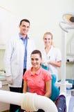 Ufficio del dentista Immagine Stock Libera da Diritti
