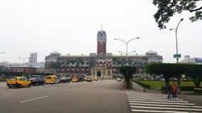 Ufficio del presidente della Repubblica Cinese Immagine Stock Libera da Diritti
