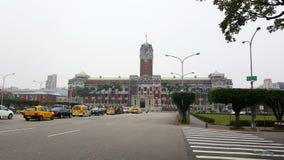 Ufficio del presidente della Repubblica Cinese Immagini Stock Libere da Diritti