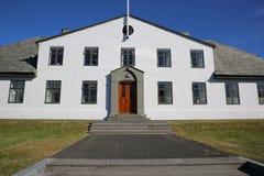 Ufficio del Primo Ministro fotografie stock