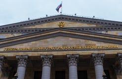 Ufficio del ` s di generale Prosecutor della Russia fotografia stock