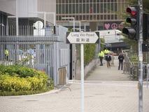 Ufficio dell'amministratore delegato nella rivoluzione altamente attenta dell'ombrello, Ministero della marina, Hong Kong Immagine Stock Libera da Diritti