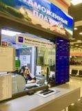 Ufficio di cambio straniero fotografia stock