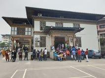 Ufficio di immigrazione del Bhutan fotografia stock libera da diritti