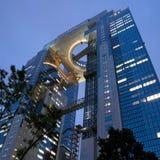 Ufficio di Osaka che buidling Fotografia Stock