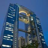 Ufficio di Osaka che buidling Fotografie Stock Libere da Diritti