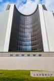 Ufficio di polizia di prefettura a Osaka, Giappone fotografia stock