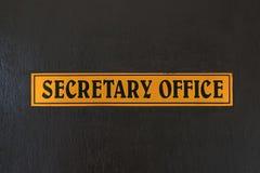 Ufficio di segretario del segno della porta Fotografia Stock Libera da Diritti