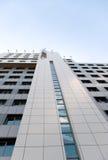 Ufficio moderno esterno in una prospettiva Fotografia Stock