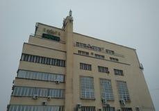 Ufficio postale a Belgrado, Serbia fotografie stock libere da diritti