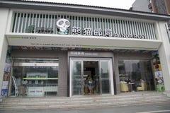 Ufficio postale del panda Fotografia Stock