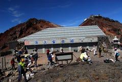 Ufficio postale il monte Fuji Fotografie Stock Libere da Diritti