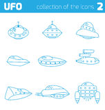 Ufo alien ships icon part two Royalty Free Stock Images