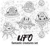 UFO Creature fantastiche messe nel profilo Illustrazione di vettore Libro di coloritura illustrazione vettoriale