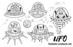 UFO Creature fantastiche messe nel profilo Illustrazione di vettore Libro di coloritura royalty illustrazione gratis