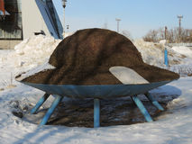 Ufo i Ryssland Royaltyfria Bilder