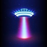 UFO light vector. Alien sky beams. Ufo spaceship with beam, saucer ufo flying illustration stock illustration