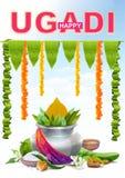 Ugadi felice Cartolina d'auguri del modello per la festa Ugadi Vaso d'argento Fotografia Stock Libera da Diritti