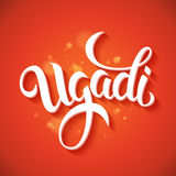 Ugadi festival lettering poster Royalty Free Stock Photo