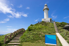 Uganzaki Lighthouse in Ishigaki Island, Okinawa Japan. Uganzaki Lighthouse, located on the west of Ishigaki Island. It's a famous place as one of the best scenic Stock Images
