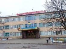 """Ugledar, Ucraina - 23 dicembre 2013: Costruzione amministrativa del """"del sud del â di Donbass della miniera – 1 immagine stock"""
