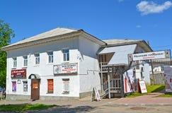 Uglich,俄罗斯 玩偶博物馆监狱艺术和画廊的大厦  免版税库存图片