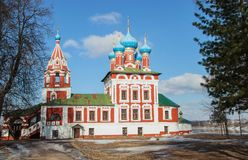 Uglich Stock Image