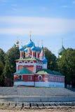 Uglich - en forntida stad på Volgaet River Royaltyfri Foto