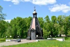 Uglich, Rosja Pamiątkowa kaplica obrońcy Fatherland czasy od wdzięczny uglichan wcale fotografia stock