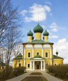 Uglich, Rusia Imagen de archivo libre de regalías