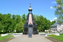 UGLICH, RUSSIA. A memorial chapel `To defenders of the Fatherland at all times from grateful uglichan`. UGLICH, RUSSIA - MAY 21, 2018: A memorial chapel `To royalty free stock images