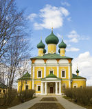 Uglich, Russia Royalty Free Stock Image