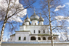 Uglich, Russia Royalty Free Stock Photo