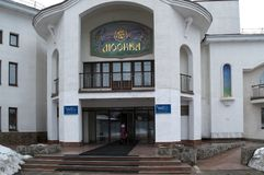 UGLICH, RUSSLAND - 11. MÄRZ 2017: Hotel Moskau Lizenzfreie Stockfotografie