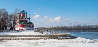 Uglich. spring landscape Stock Photo