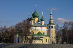 Uglich Stock Photos