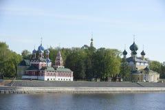 Uglich Widok od Volga rzeki rzeczny rejs na Volga rzece Rosja Czerwiec 2014 r Fotografia Stock