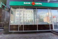 UGRA-BANK Nizhny Novgorod Russland Stockbild
