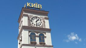 Uhr auf dem Turm Kiew 2017 Stockbild