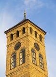 Uhrkontrollturm in Sarajevo Lizenzfreies Stockbild