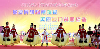Uighur dance Stock Images